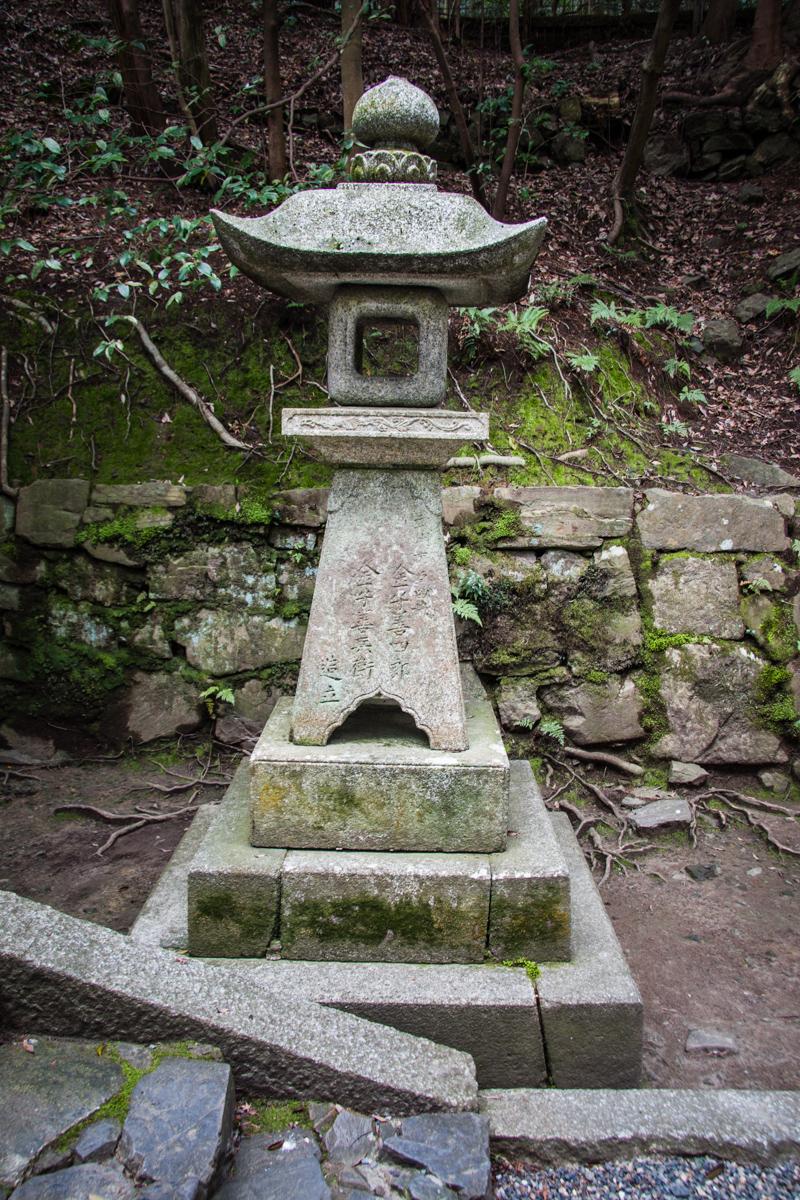 Ishi-Doro