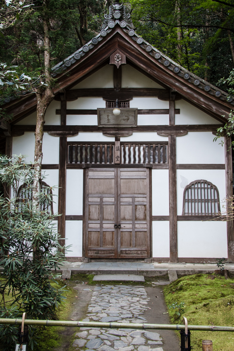 Kura (Storehouse)