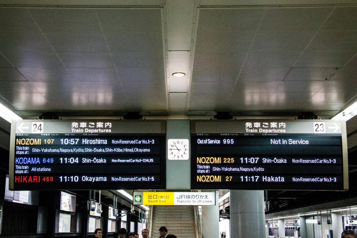 Waiting for the Bullet Train at Shinagawa Station