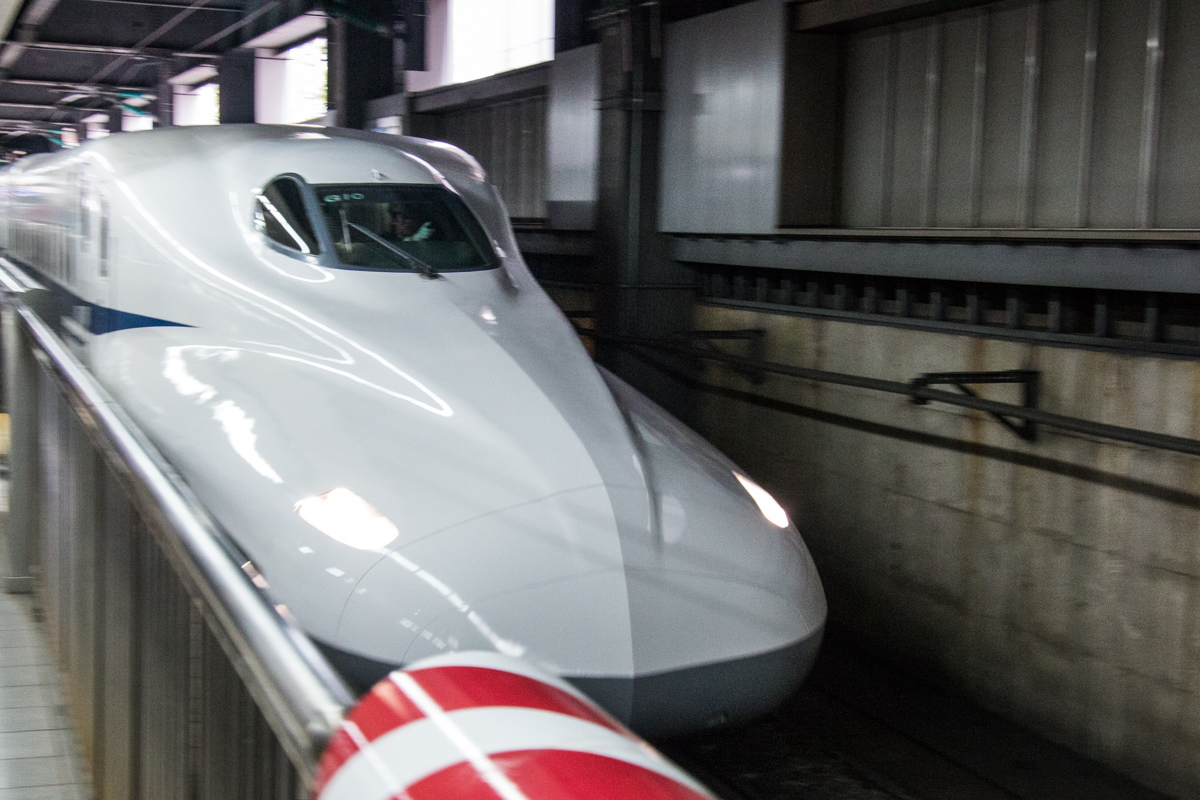 Shinkansen Arriving