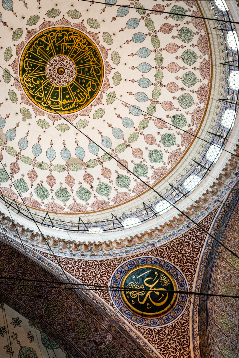Arch and Dome Detail