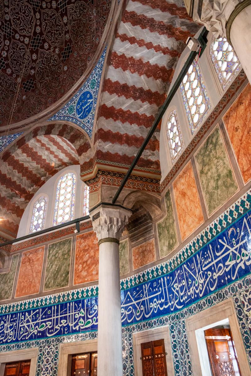 Interior Suleyman's Mausoleum