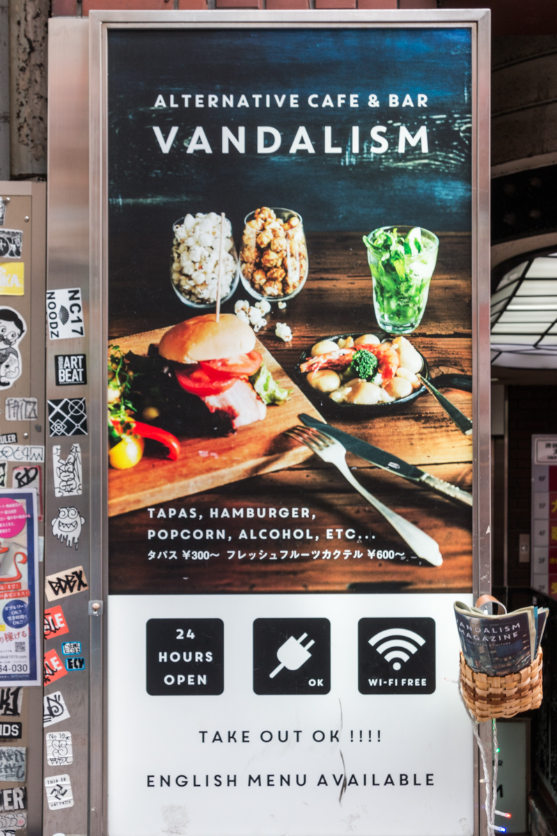 Cafe Vandalism
