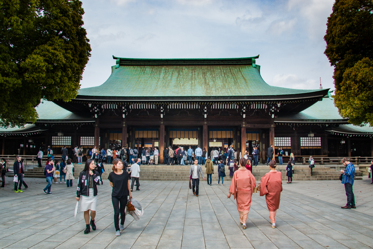 Main Shrine Hall