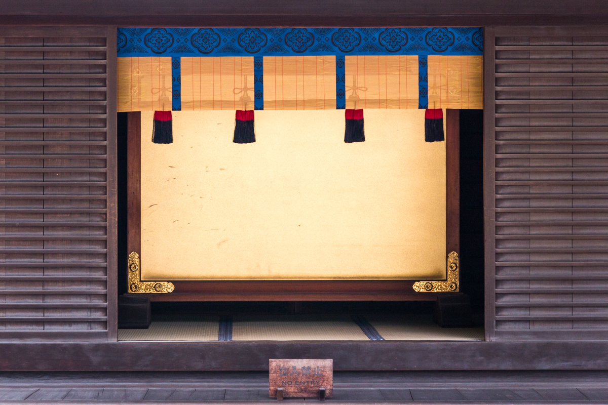 Kyakuden Screens