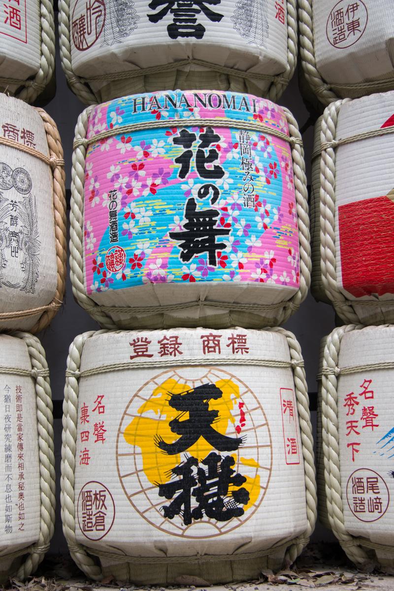 Sake Barrel Detail