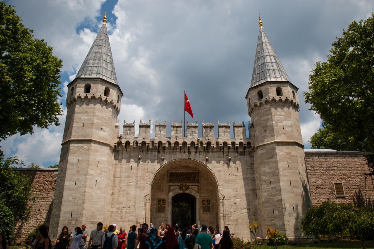 Gate of Salutations