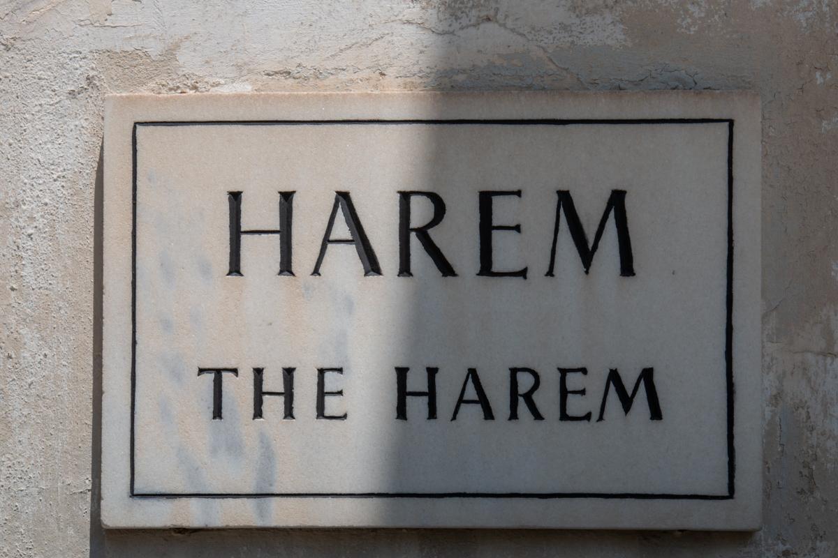 Harem Sign